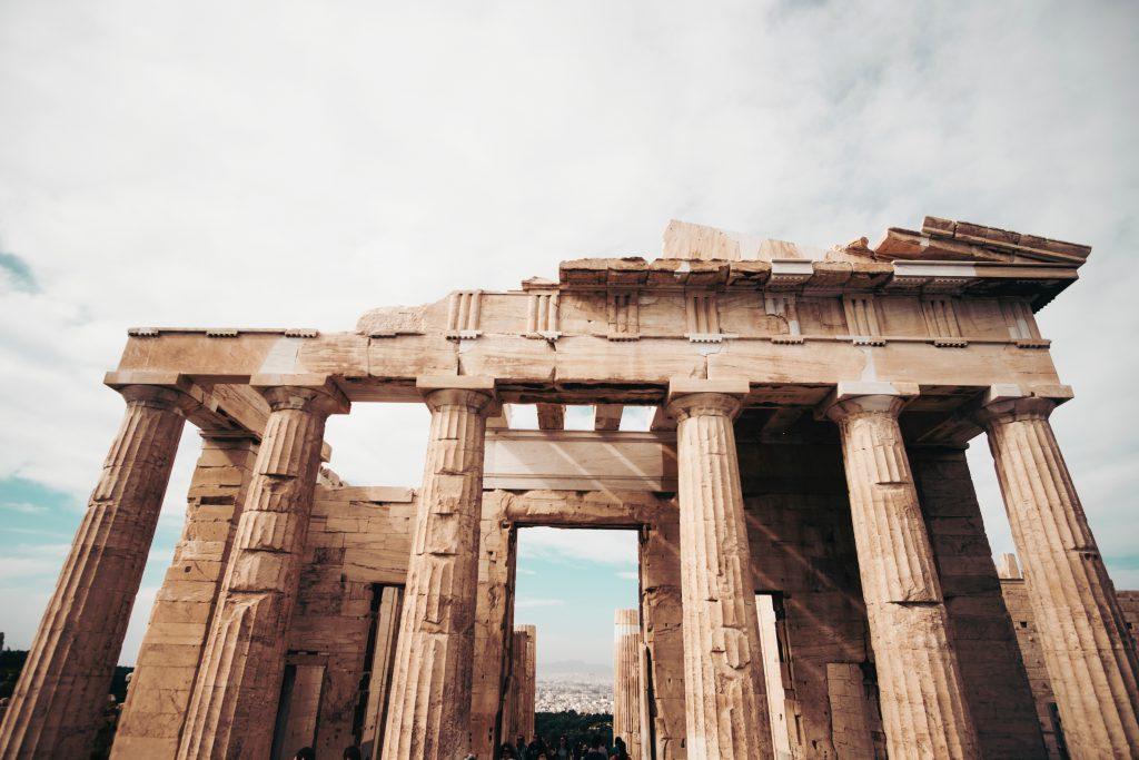 סמינרים באתונה